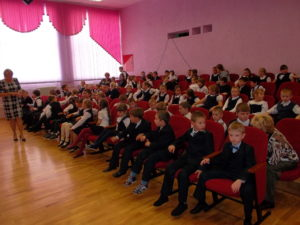 Виват, 289я школа-интернат '2016